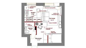 under 300 square feet with floor plans