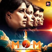 Mission Over Mars (TV Series 2019– ) - IMDb