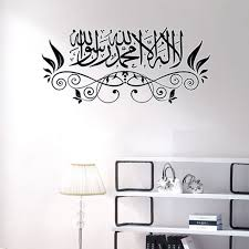 Zn G189 Wall Sticker Islamic Muslim Arabic Quran Bismillah Calligraphy Decor Home Art Wall Decal Mural For Wall Stickers Islamic Vinyl Wall Decals Wall Sticker