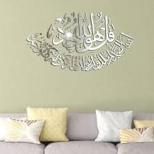 3d Wall Stickers Mural Acrylic Muslim Stickers Living Room Decoration Islamic Decor Halalcitymart
