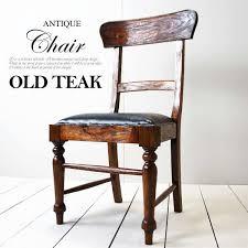 old teak dining chair
