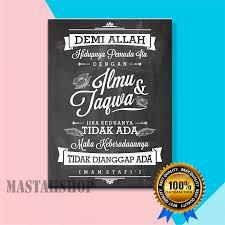 jual poster kayu hiasan dinding quote islami hidupnya pemuda