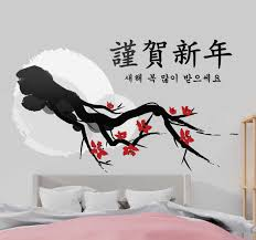 Japanese Blossoming Tree Wall Sticker Tenstickers