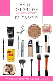 my daily makeup routine all