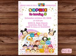 Tsum Tsum Invitation Disney Tsum Tsum Birthday Party Invite