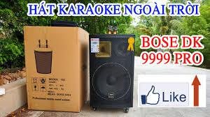 Loa Kéo Công Suất Lớn - Bose DK 9999 Pro ✅ - Loa Kéo Di Động - Loa Karaoke  Mini - Loa Bluetooth 2020 trong 2020