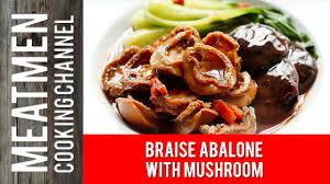 Braised Abalones with Mushrooms - 红烧 ...