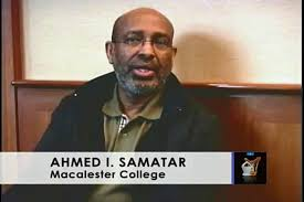Your guide to Somali Culture a film by Abdisalam Aato - video ...