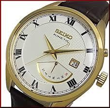 seiko kinetic men s watch retrograde