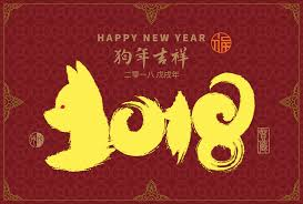 lunar chinese new year sayings for the year of the dog