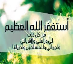صور واتس اب اسلامية شاهد صور اسلاميه للواتس وداع وفراق