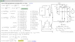 steam turbine efficiency equation