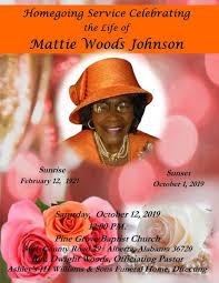 Obituary for Mattie Woods Johnson | Ashley's J.H. Williams & Sons, Inc.