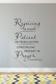 Rejoicing In Hope Patient In Tribulation Romans 12 12 Etsy Bible Encouragement Bible Verse Wall Art Inspirational Wall Decals