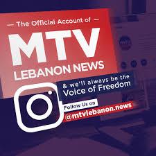Mtv lebanon live broadcasting
