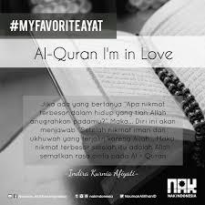 mfa al qur an i m in love nouman ali khan
