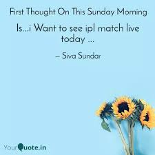 is i want to see ipl ma quotes writings by siva doraemon