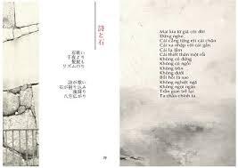Image result for nhà thơ nguyễn đức sơn