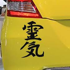 2020 Wholesale Home Decorations Automobile And Motorcycle Vinyl Decal Car Glass Window Stickers Jdm Reiki Chinese Kanji Sticker From Zhangmin771215 29 15 Dhgate Com