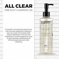 clear one shot cleansing oil at nykaa