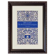 gifts bar mitzvah framed wall art