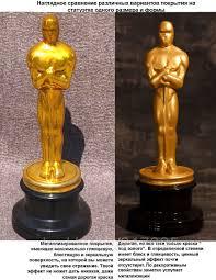 Статуэтки Оскар ручной работы и оригинального размера 33 см: продажа, цена  в Минске. статуэтки от