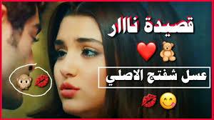 احلى شعر حب عراقي قصير