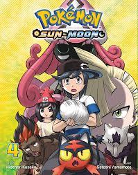 Amazon.com: Pokemon Sun & Moon Vol 4 (9781974703050): Kusaka ...
