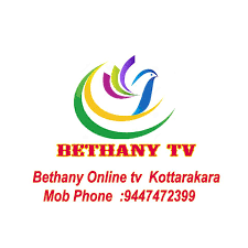 Online Live Streaming - 11 Photos - Local Service - JB CREATIONS,  Kottarakara, India Bethany tv