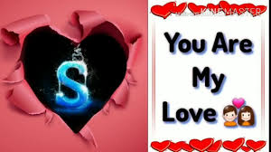cute love shayari for s name lovely
