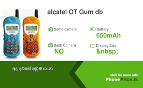 alcatel OT Gum db Price in Sri Lanka ...