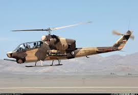 Bell AH-1J International Cobra (209) - Iran - Army   Aviation ...