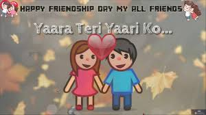 Happy Friendship Day Song 2018 ...