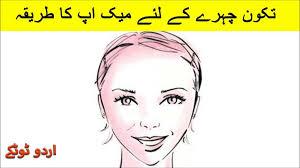 makeup tips for triangular face shape