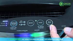 Máy lọc không khí bắt muỗi Sharp FP-FM40E-B - Hướng dẫn sử dụng - YouTube