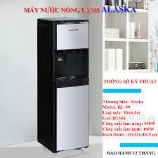 Điện máy Akira - Máy nước uống nóng lạnh Alaska RL-99 Giá ...