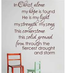 Lord Is My Strength And My Song Highest Quality Wall Decal Sticker