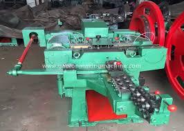 automatic wire nail making machine 220