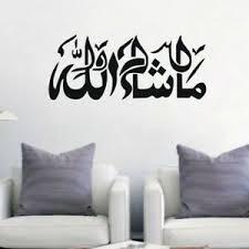 Masha Allah Islamic Wall Sticker Vinyl Decal Calligraphy Muslim Mural Mby H L Ebay