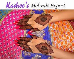 kashees simple mehndi designs