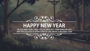 happy new year images quotes for your lovers