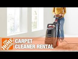 carpet cleaners tool al center