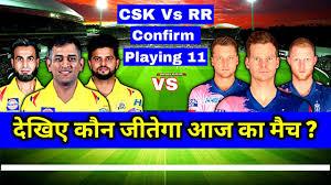 IPL 2020 - Csk vs RR Playing 11 ...