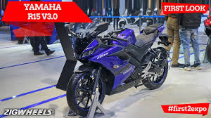 yamaha r15 v3 0 first look auto