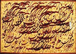 خوشنویسی -هنر-حیدرامیرپور