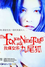 gumiho the fox nine tails rotten tomatoes