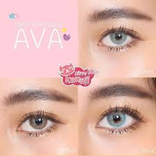 Kitty Mini Ava Blue | Softlens Queen - Natural Colored Contact Lenses