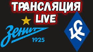 LIVE ОНЛАЙН) Зенит – Крылья Советов: : смотреть онлайн 26.06.2020 ...