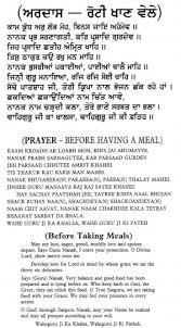 langar sikh encyclopedia