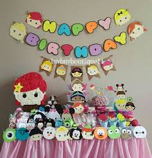 Tsum Tsum Inspired Birthday Banner Tsum Tsums Party Banner By
